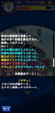 f:id:arimurasaji:20200125103607j:plain