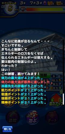 f:id:arimurasaji:20200125103615j:plain