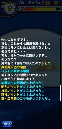 f:id:arimurasaji:20200125103623j:plain