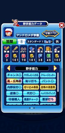 f:id:arimurasaji:20200125103702j:plain