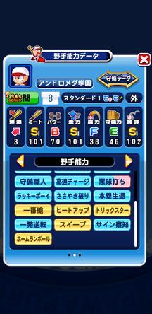 f:id:arimurasaji:20200125103703j:plain