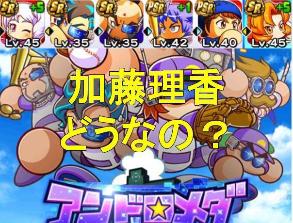 f:id:arimurasaji:20200125104002j:plain