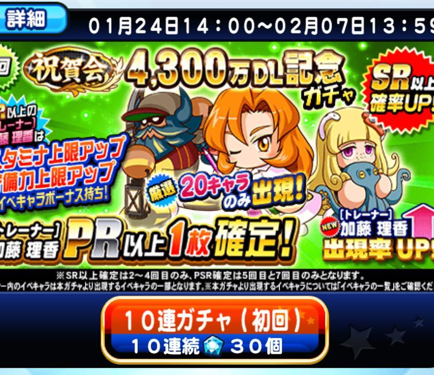 f:id:arimurasaji:20200125130834j:plain