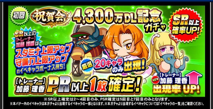 f:id:arimurasaji:20200125130846j:plain