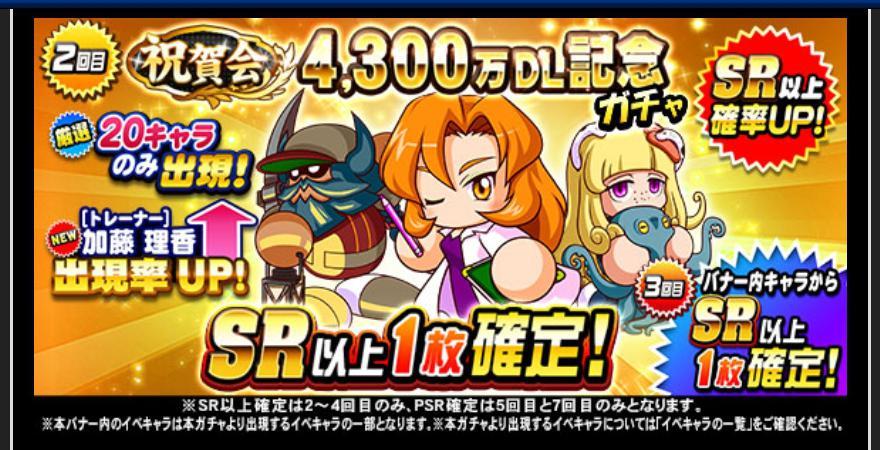 f:id:arimurasaji:20200125130854j:plain