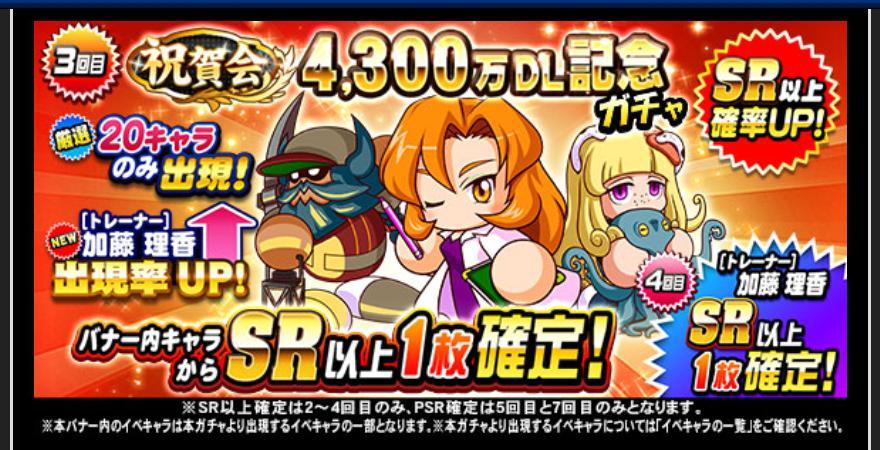 f:id:arimurasaji:20200125130902j:plain