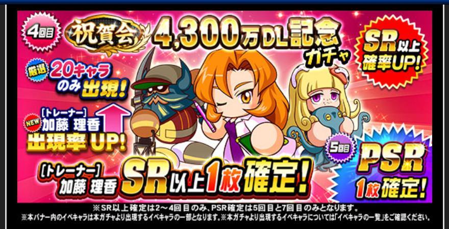 f:id:arimurasaji:20200125130910j:plain