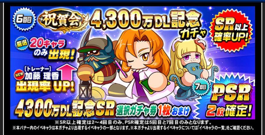 f:id:arimurasaji:20200125130926j:plain