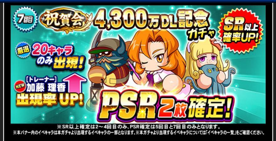 f:id:arimurasaji:20200125130945j:plain
