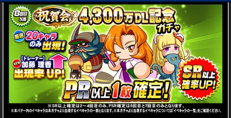 f:id:arimurasaji:20200125130954j:plain