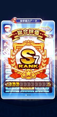 f:id:arimurasaji:20200125184928j:plain