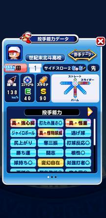 f:id:arimurasaji:20200125184930j:plain