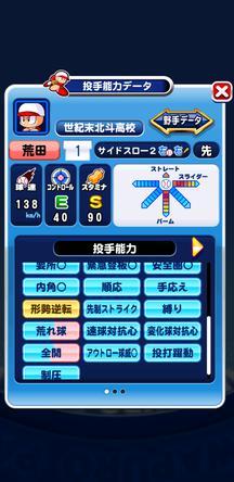 f:id:arimurasaji:20200125184933j:plain