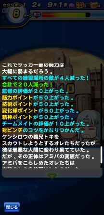 f:id:arimurasaji:20200125185448j:plain