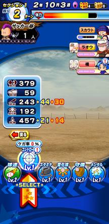 f:id:arimurasaji:20200125185458j:plain
