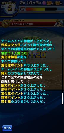 f:id:arimurasaji:20200125185506j:plain