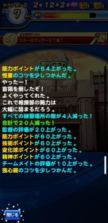 f:id:arimurasaji:20200125185516j:plain