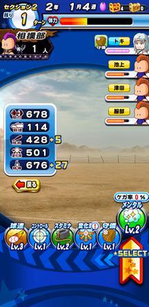 f:id:arimurasaji:20200125185529j:plain