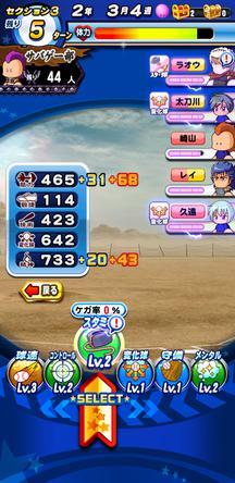 f:id:arimurasaji:20200125185536j:plain