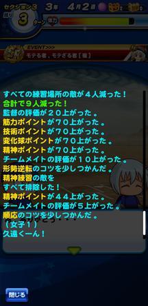 f:id:arimurasaji:20200125185543j:plain