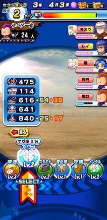f:id:arimurasaji:20200125185551j:plain