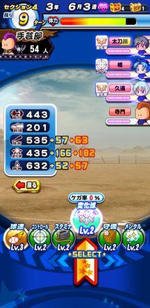 f:id:arimurasaji:20200125185602j:plain