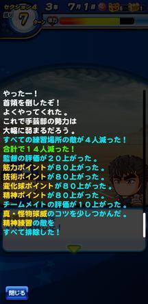 f:id:arimurasaji:20200125185611j:plain