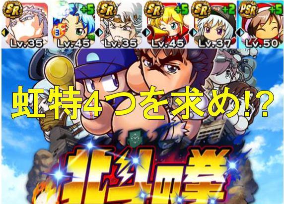 f:id:arimurasaji:20200125190128j:plain