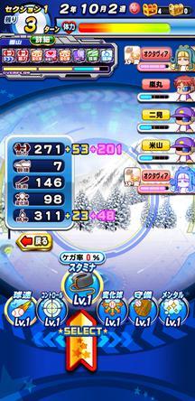 f:id:arimurasaji:20200126110023j:plain