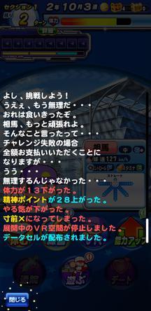 f:id:arimurasaji:20200126110029j:plain