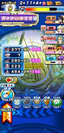 f:id:arimurasaji:20200126110036j:plain