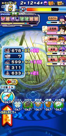 f:id:arimurasaji:20200126110044j:plain