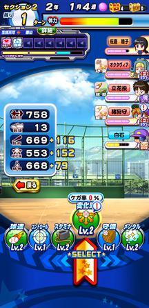 f:id:arimurasaji:20200126110052j:plain