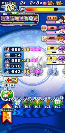 f:id:arimurasaji:20200126110103j:plain