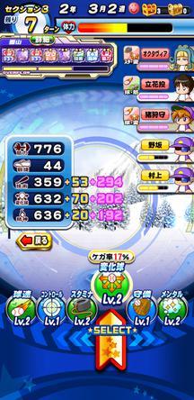 f:id:arimurasaji:20200126110113j:plain