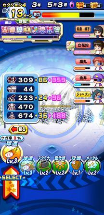 f:id:arimurasaji:20200126110123j:plain
