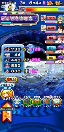 f:id:arimurasaji:20200126110130j:plain