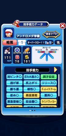f:id:arimurasaji:20200126110157j:plain