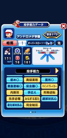 f:id:arimurasaji:20200126110158j:plain
