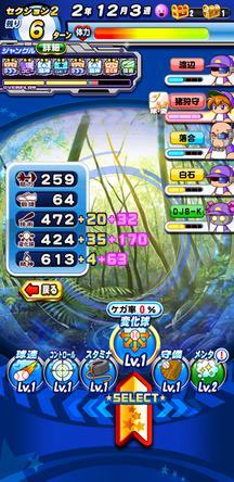 f:id:arimurasaji:20200126114231j:plain