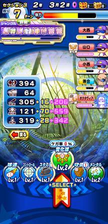 f:id:arimurasaji:20200126114257j:plain