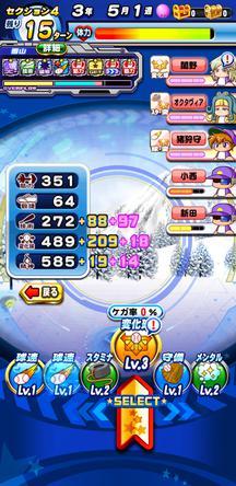 f:id:arimurasaji:20200126114314j:plain
