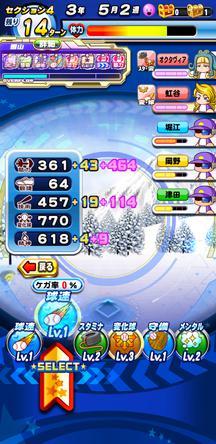 f:id:arimurasaji:20200126114336j:plain