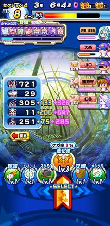 f:id:arimurasaji:20200126114352j:plain