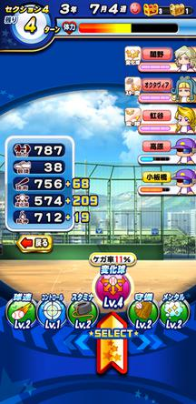 f:id:arimurasaji:20200126114414j:plain