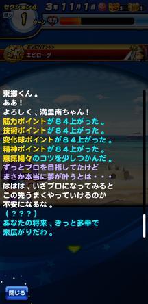 f:id:arimurasaji:20200126114429j:plain