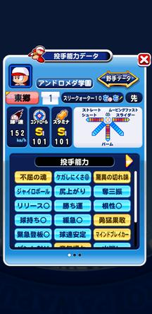 f:id:arimurasaji:20200126114453j:plain