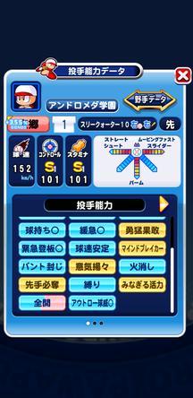f:id:arimurasaji:20200126114455j:plain