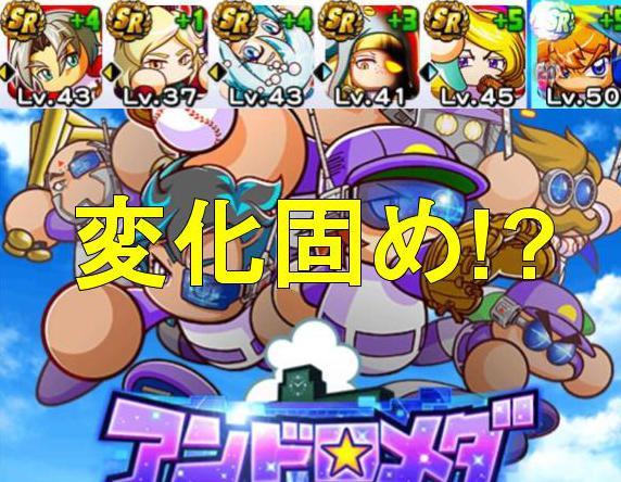 f:id:arimurasaji:20200126125249j:plain