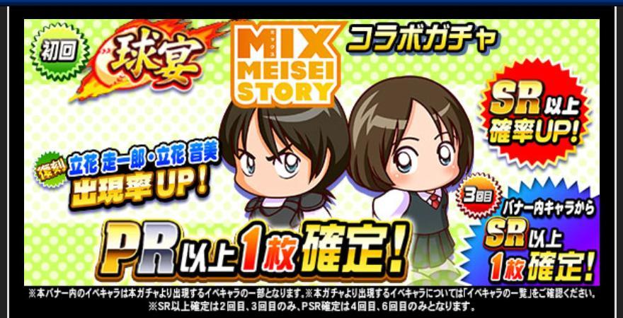f:id:arimurasaji:20200127204227j:plain